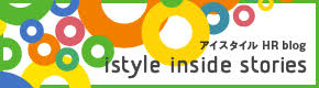 istyle inside stories