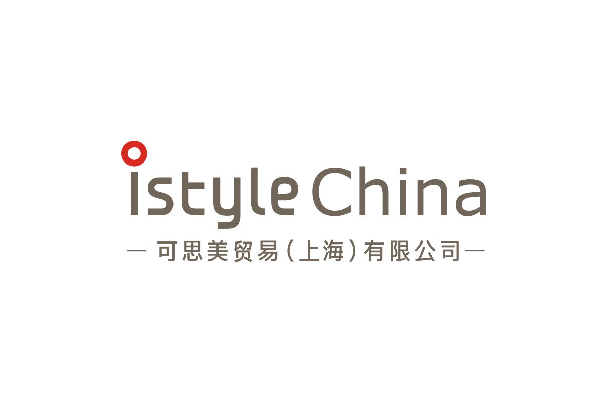 istyle China Co.,Limited.