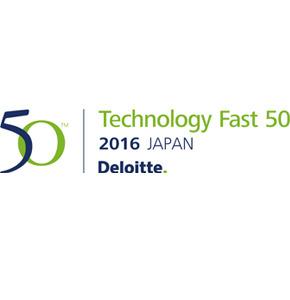アイスタイル 3年連続でテクノロジー企業ランキングプログラム 「日本テクノロジー Fast50」を受賞