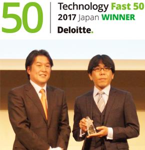 アイスタイル 4年連続でテクノロジー企業の成長率ランキングプログラム 「日本テクノロジー Fast50」受賞