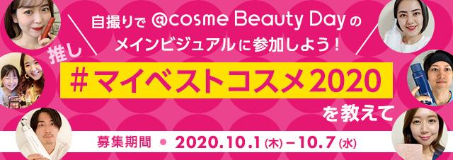 https://www.istyle.co.jp/news/uploads/02--web_branding.jpg
