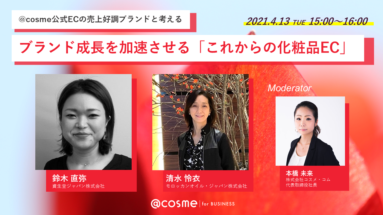 https://www.istyle.co.jp/news/uploads/12171ed834e96ab8bcdbb73073d0d344cba44c25.png