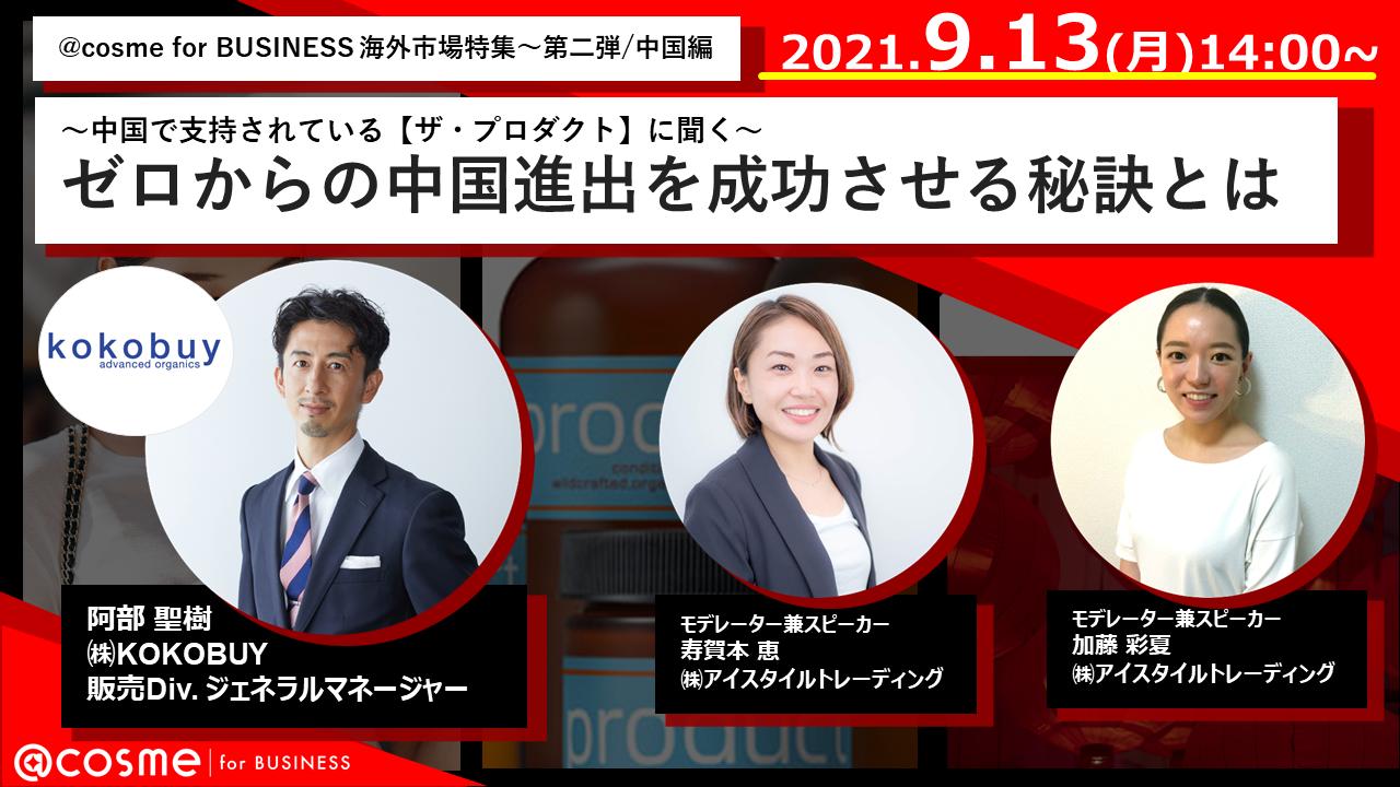 https://www.istyle.co.jp/news/uploads/1dbaf6feaf91f320d3090fd145d0b17e5bc2cc8a.png