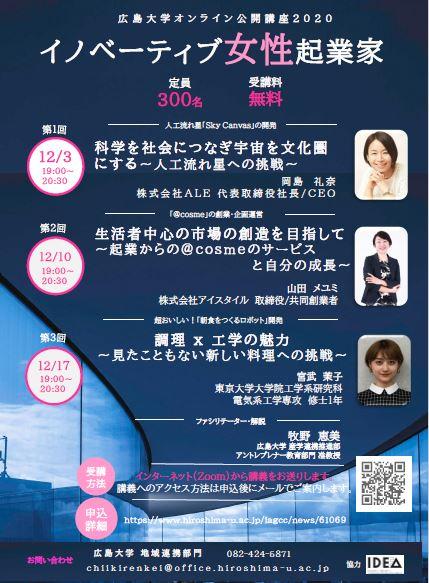 https://www.istyle.co.jp/news/uploads/4b1ca60827d67c128358ee07a86569d2e1e7cd95.JPG