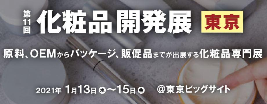 https://www.istyle.co.jp/news/uploads/64dbf602ad2ff549990cea16ee79a5266611be1e.JPG