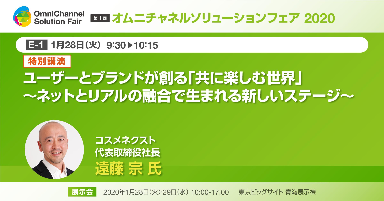 https://www.istyle.co.jp/news/uploads/E-1.jpg