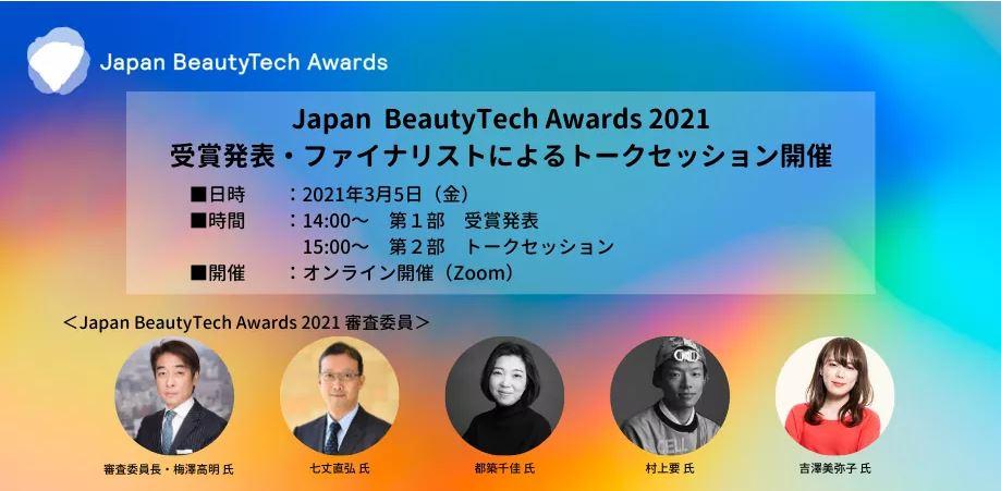 https://www.istyle.co.jp/news/uploads/cc4aaaae934ac75476038034a50489cd76b141c1.JPG