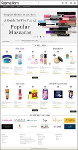 日本最大の美容の総合サイト@cosmeで人気の商品が買える通販サイト「cosme.com」の英語サイトがオープン!